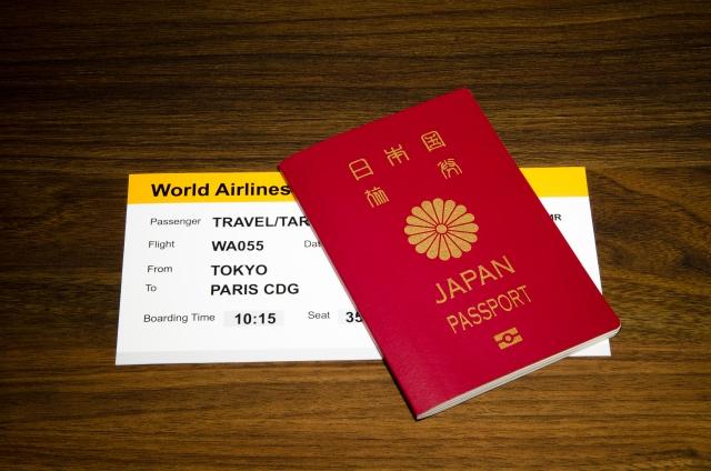 JAL マイル 特典航空券
