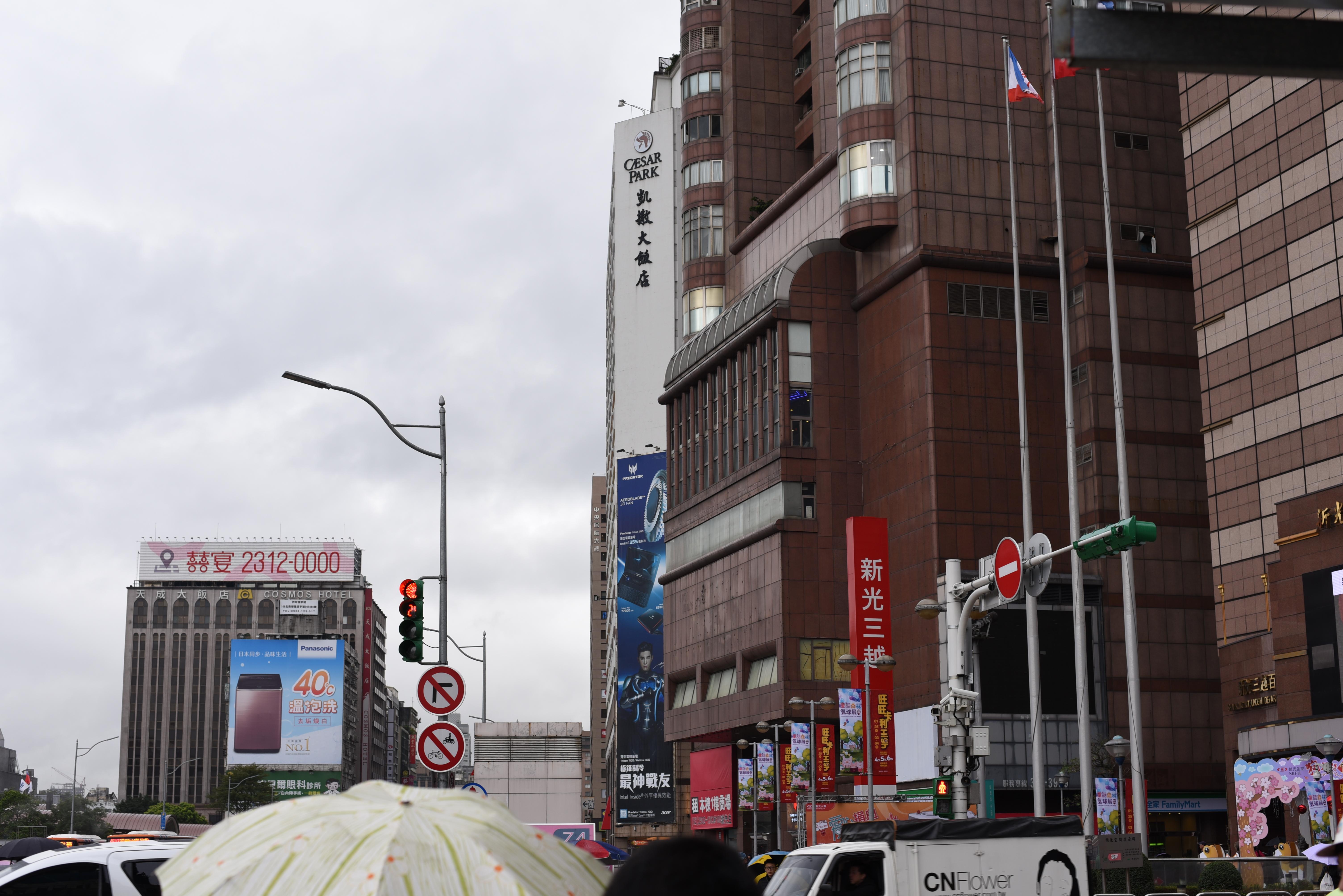 台湾モバイル 台北駅前
