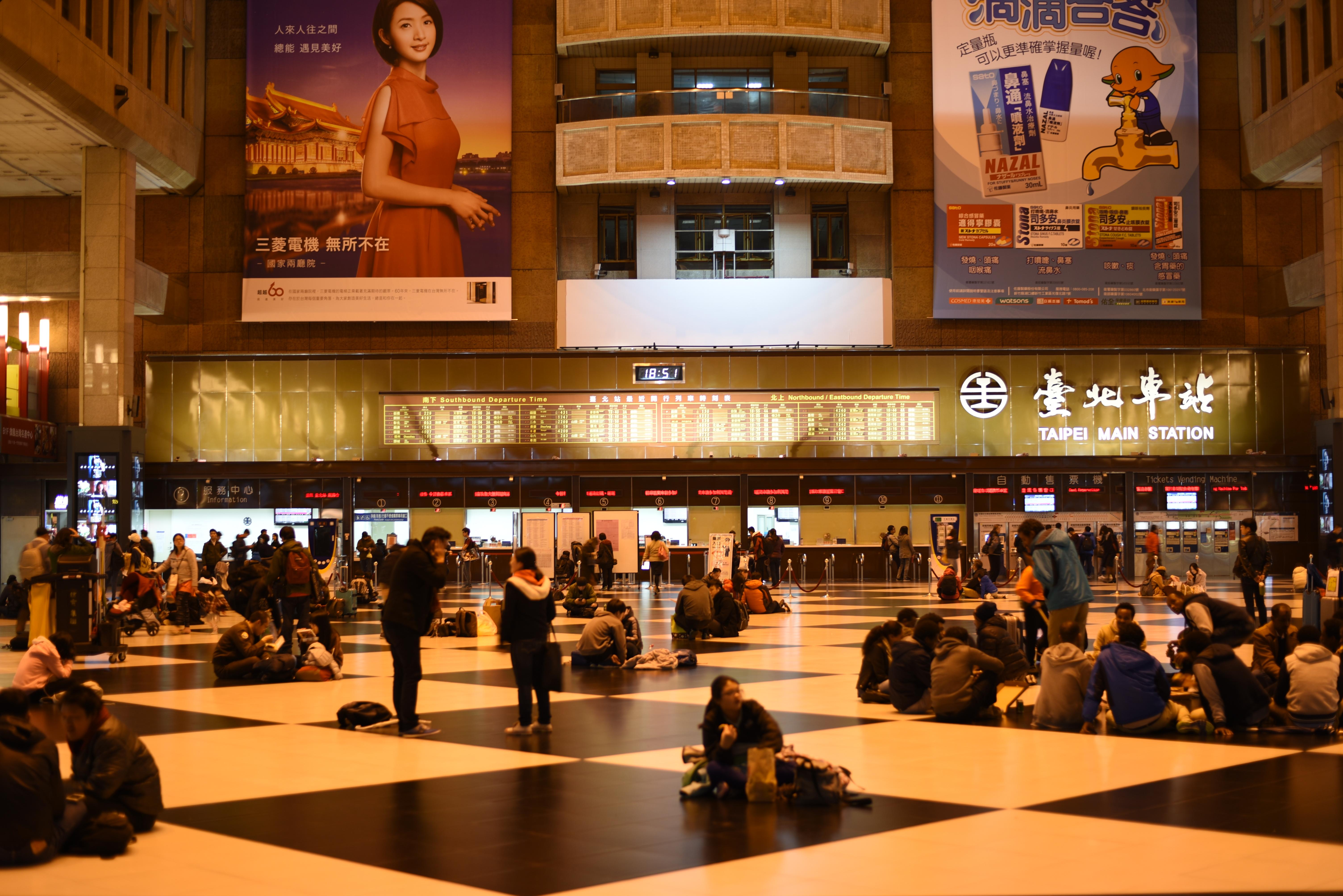 台北駅 メインホール