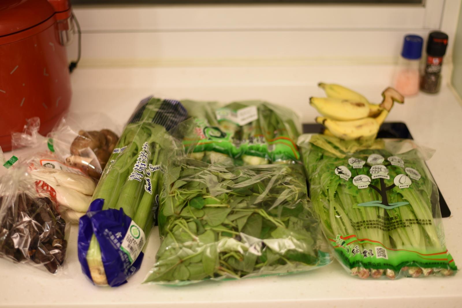台北 希望広場 野菜 バナナ きのこ