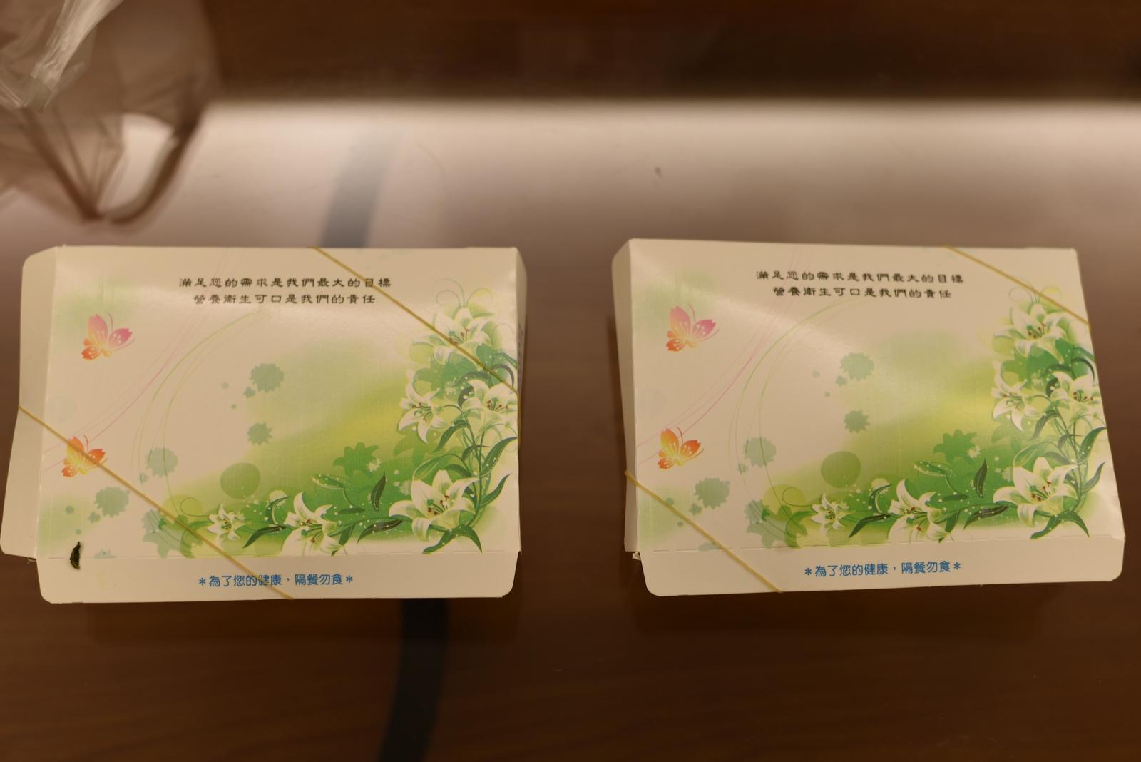 山珍海味 台北 西門町 弁当