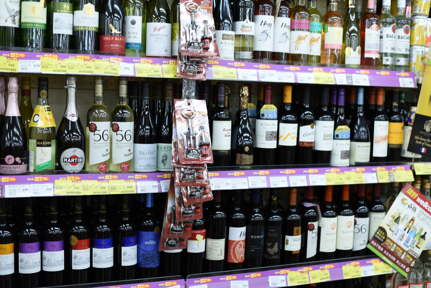 西門町 頂好スーパー ワイン