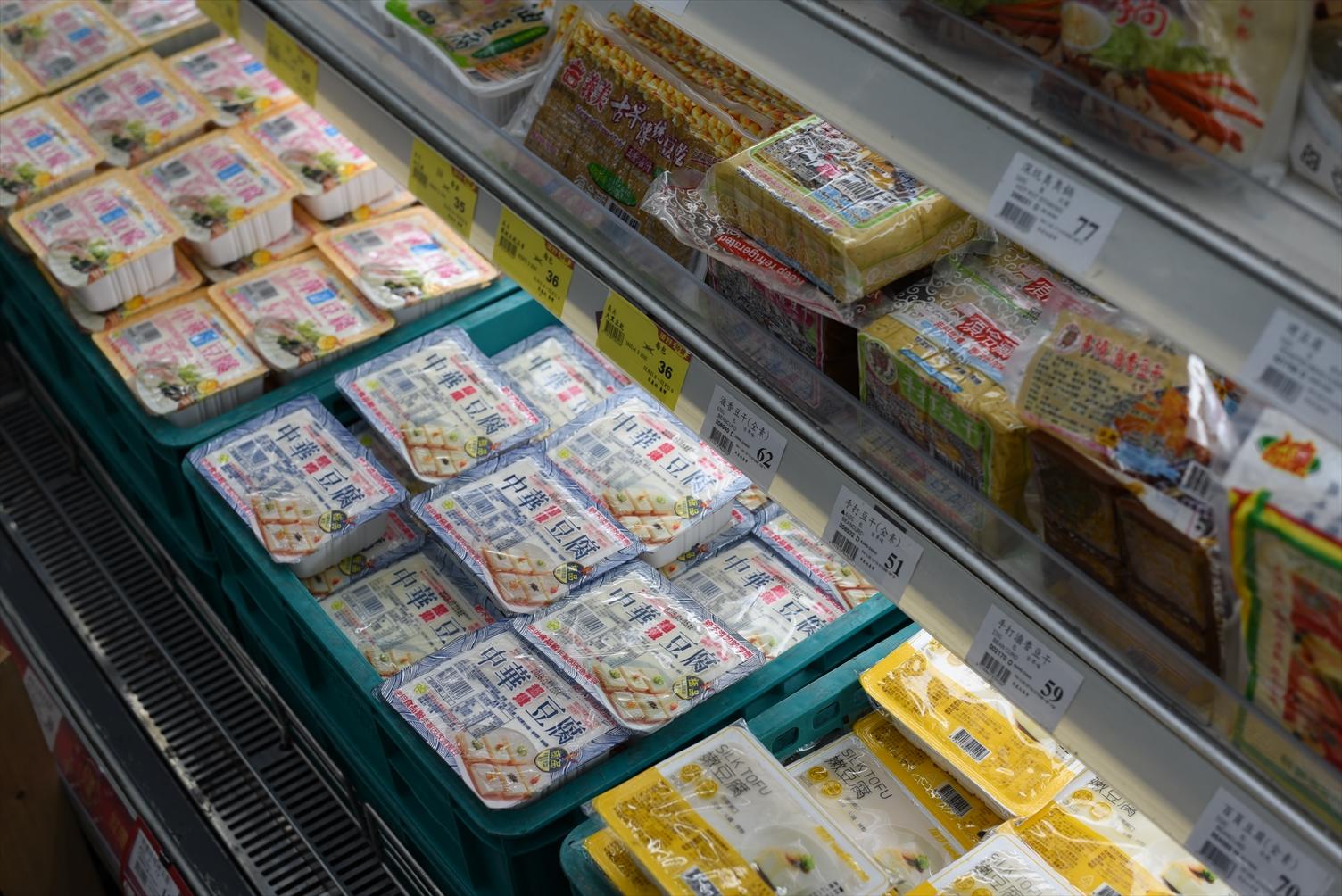 西門町 頂好スーパー 豆腐