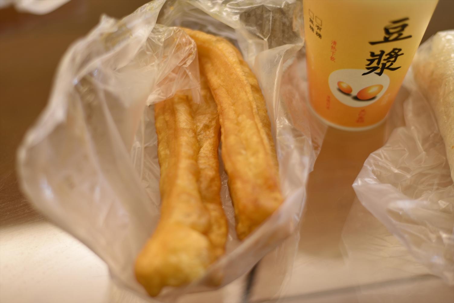 永和豆漿 台湾 定番朝食 油条