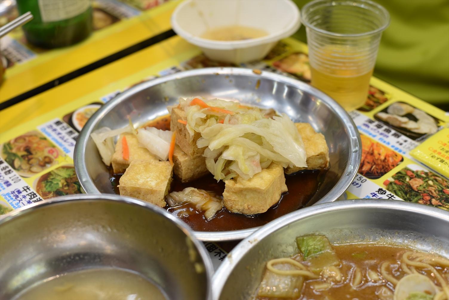 士林夜市 地下美食区 フードコート 臭豆腐