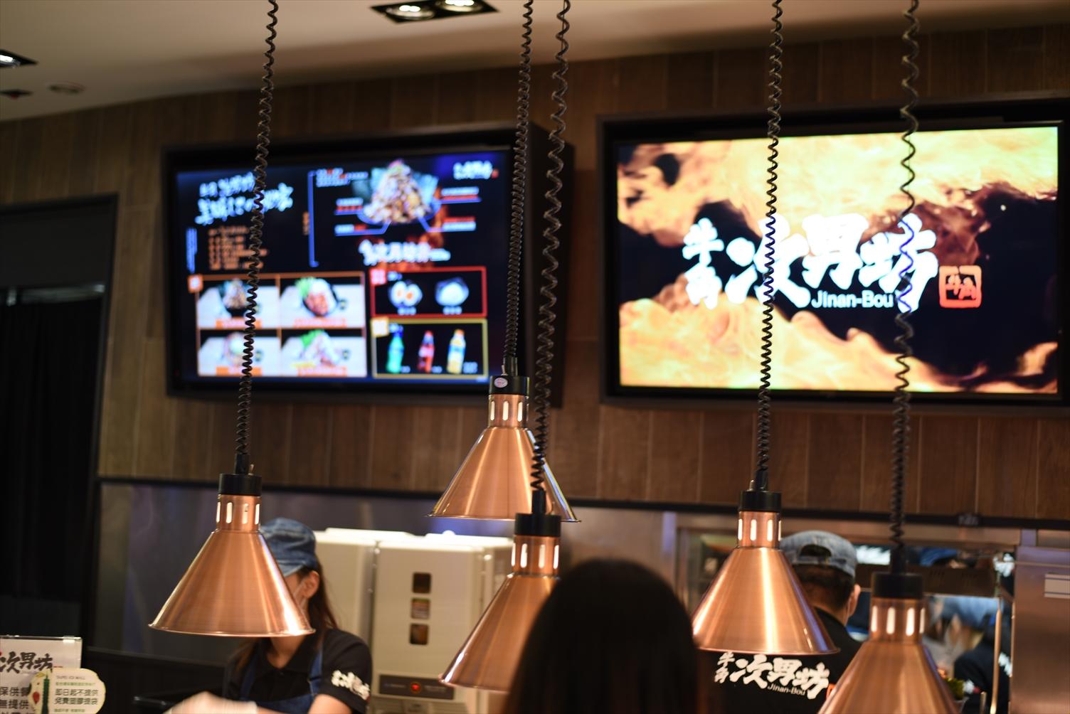 台北101 フードコート 肉