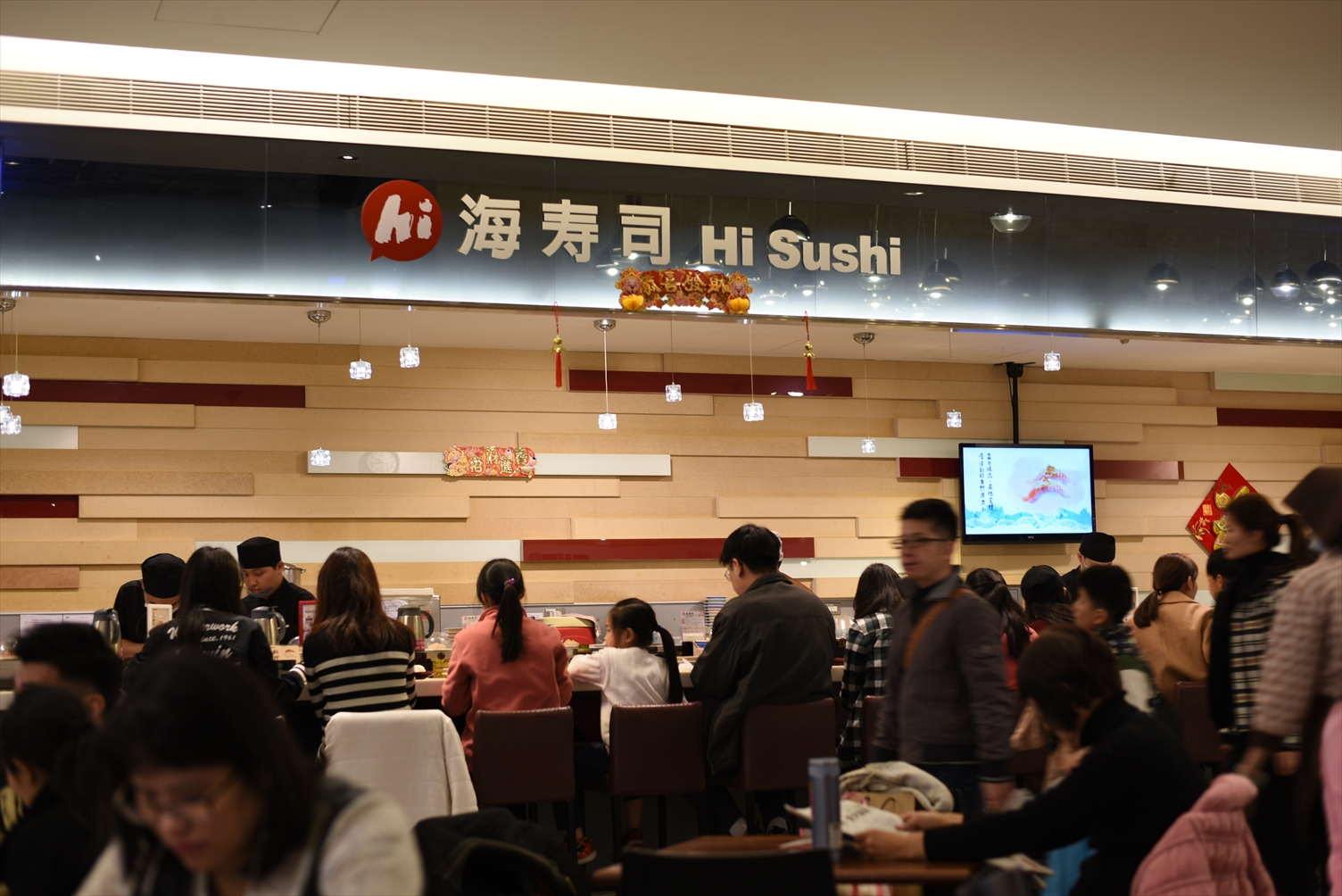 台北101 フードコート 寿司