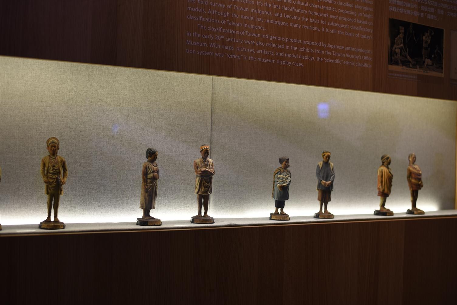 国立台湾博物館 原住民