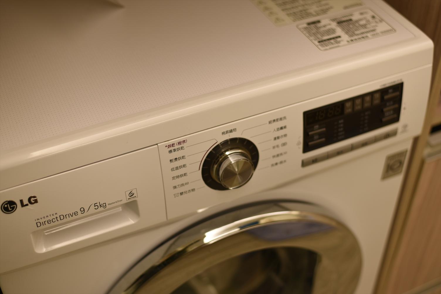 airbnb ドラム式洗濯乾燥機