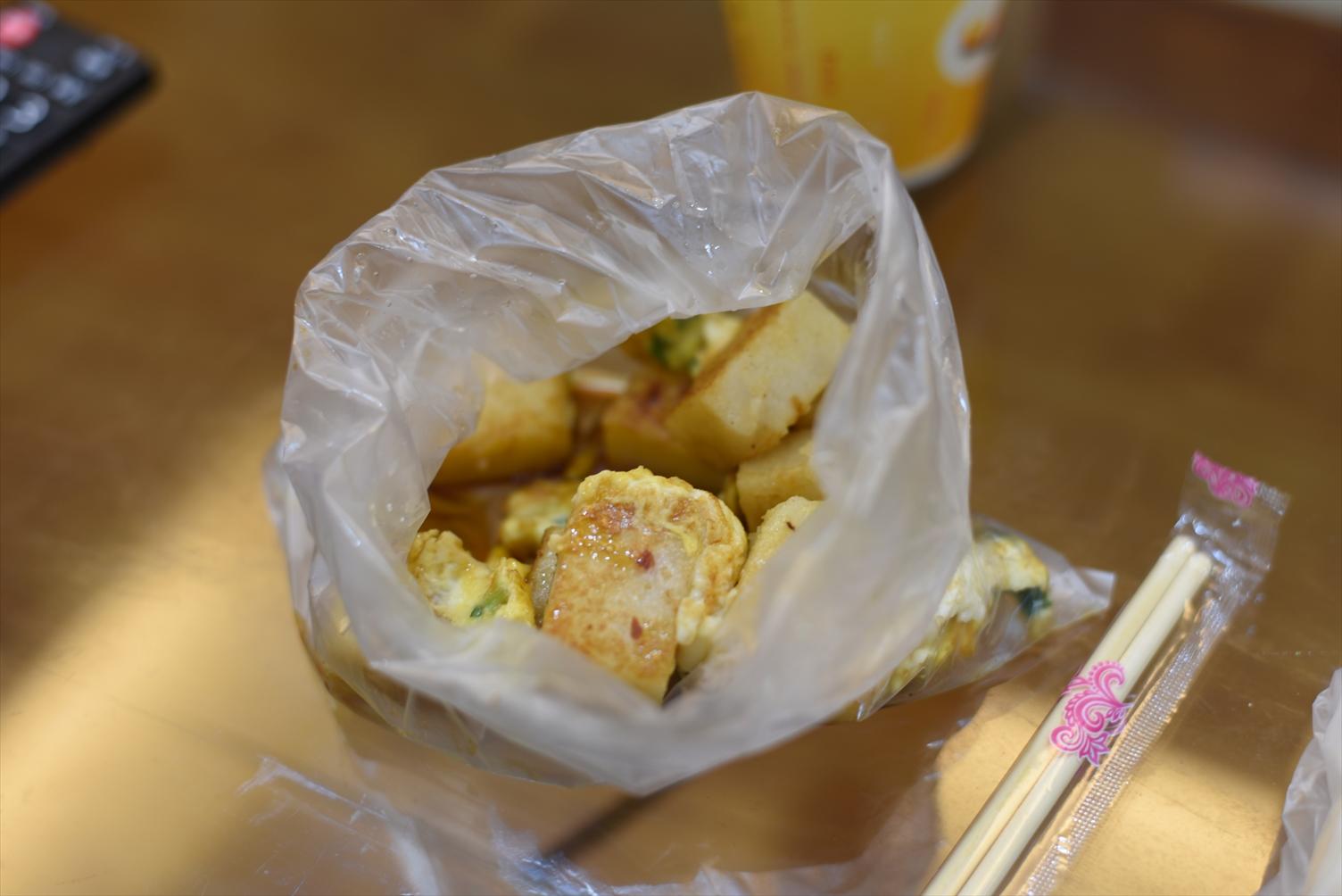 永和豆漿 港式ケーキ