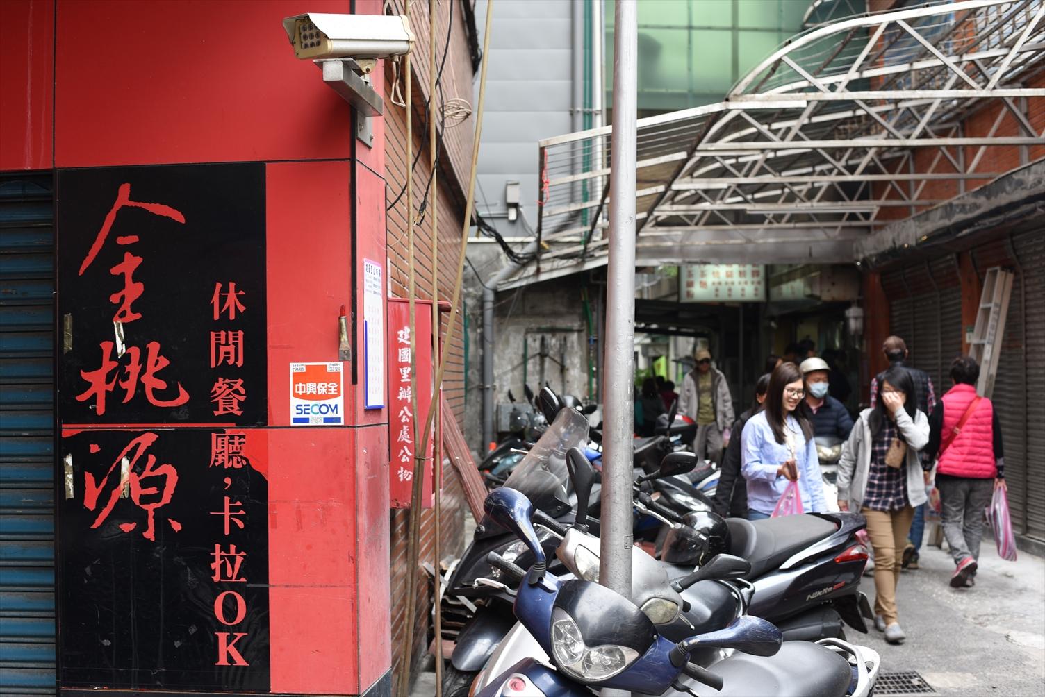 龍記搶鍋麺 西門町