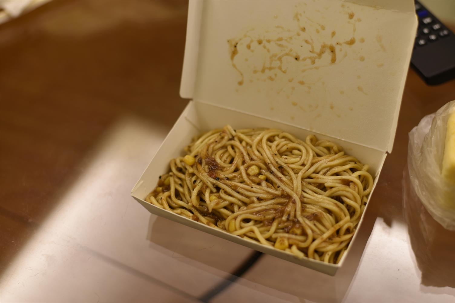 永和豆漿 鉄板麺