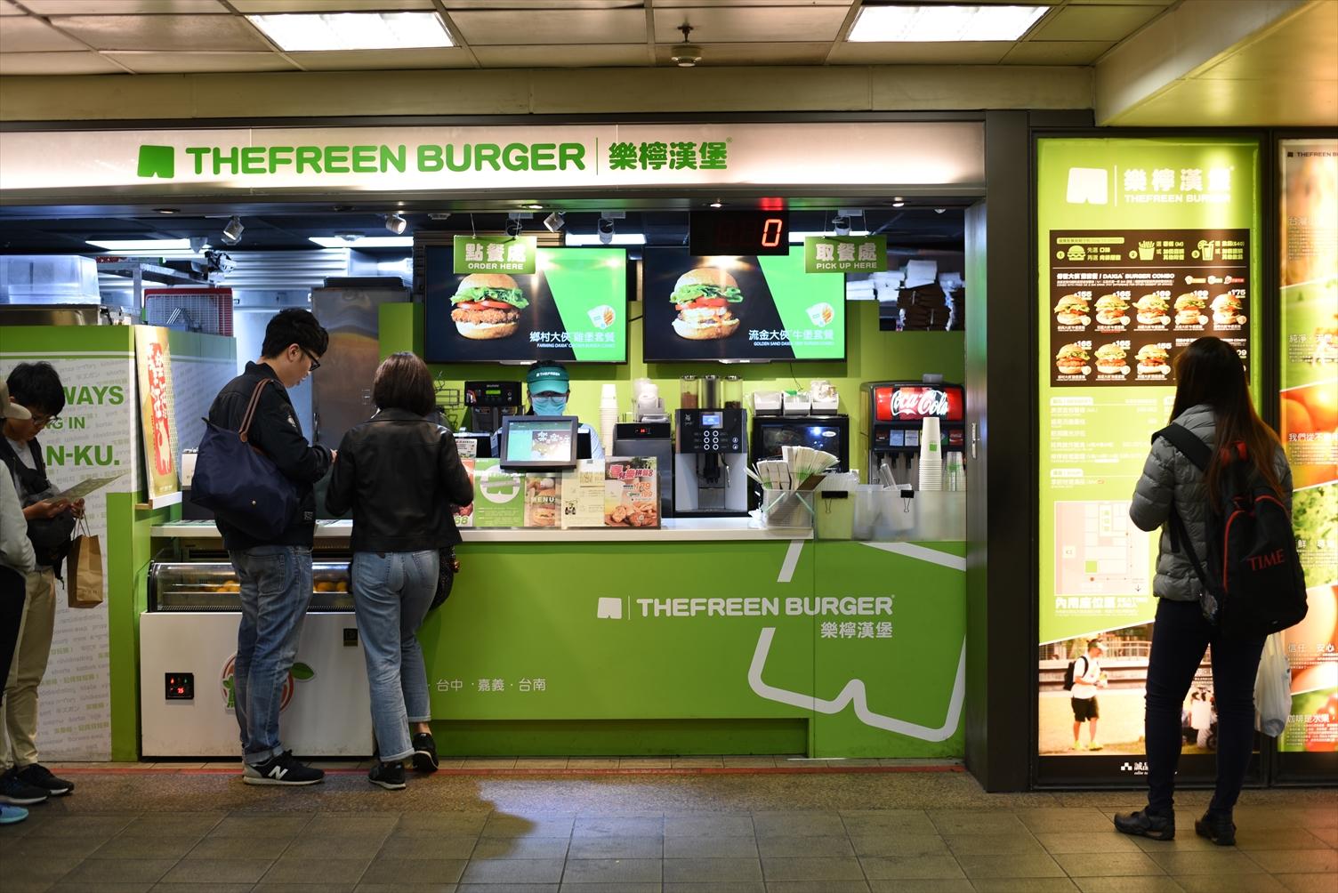 樂檸漢堡 台北駅