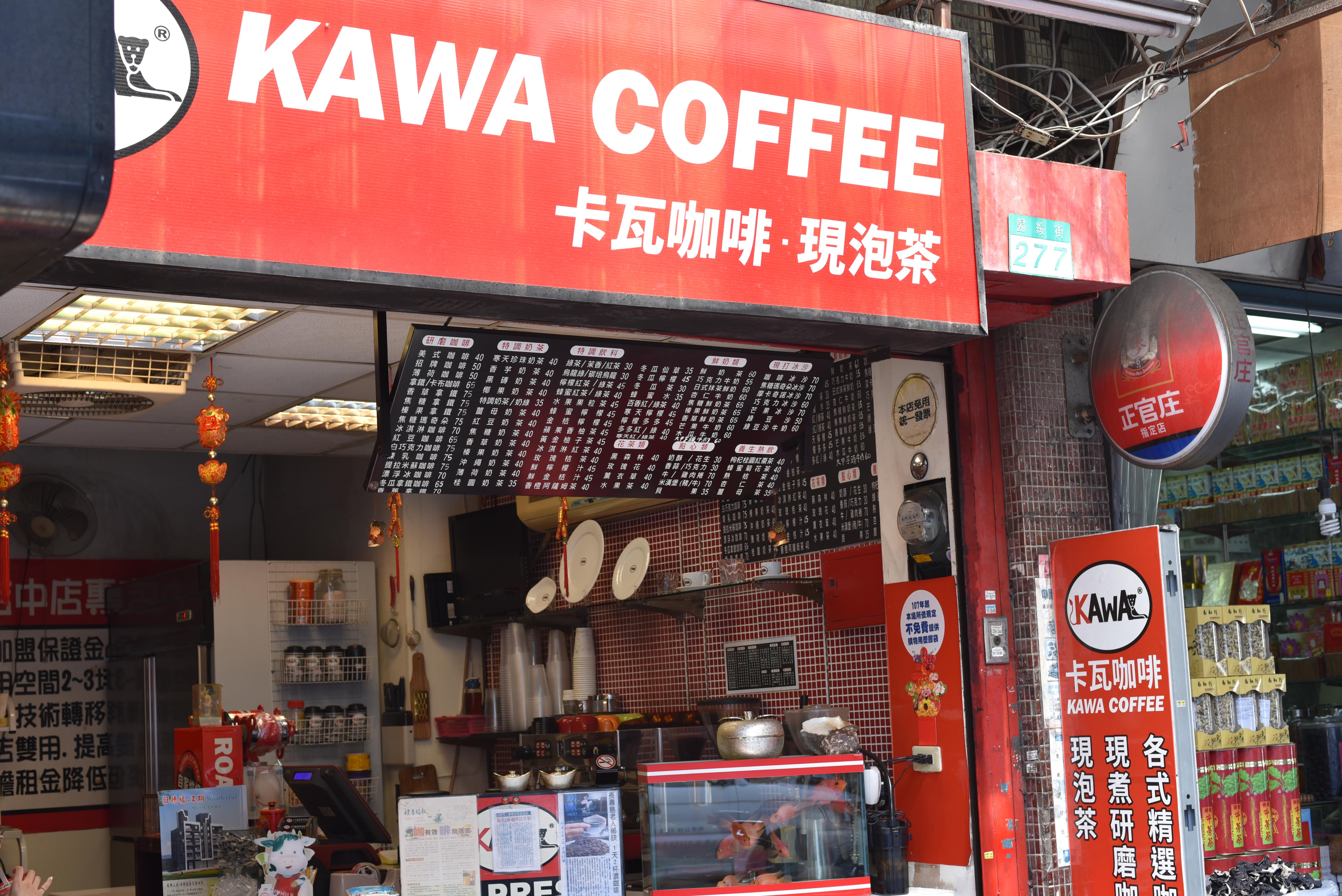 迪化街 ジューススタンド KAWA COFFEE