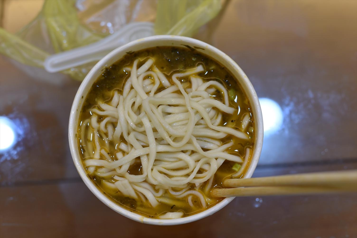 萬國酸菜麵 酸菜蛋湯麵
