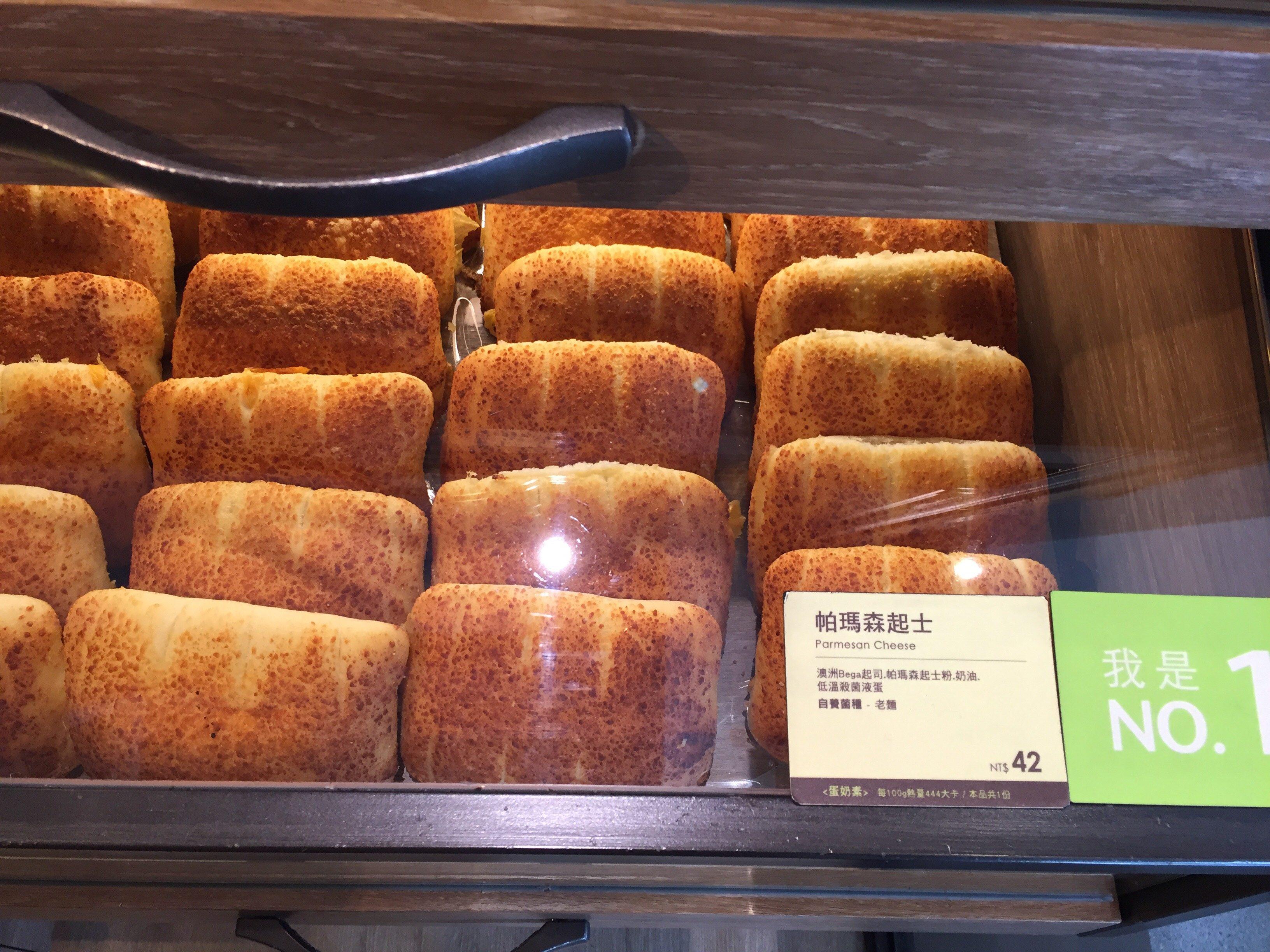 チーズパン 楽田