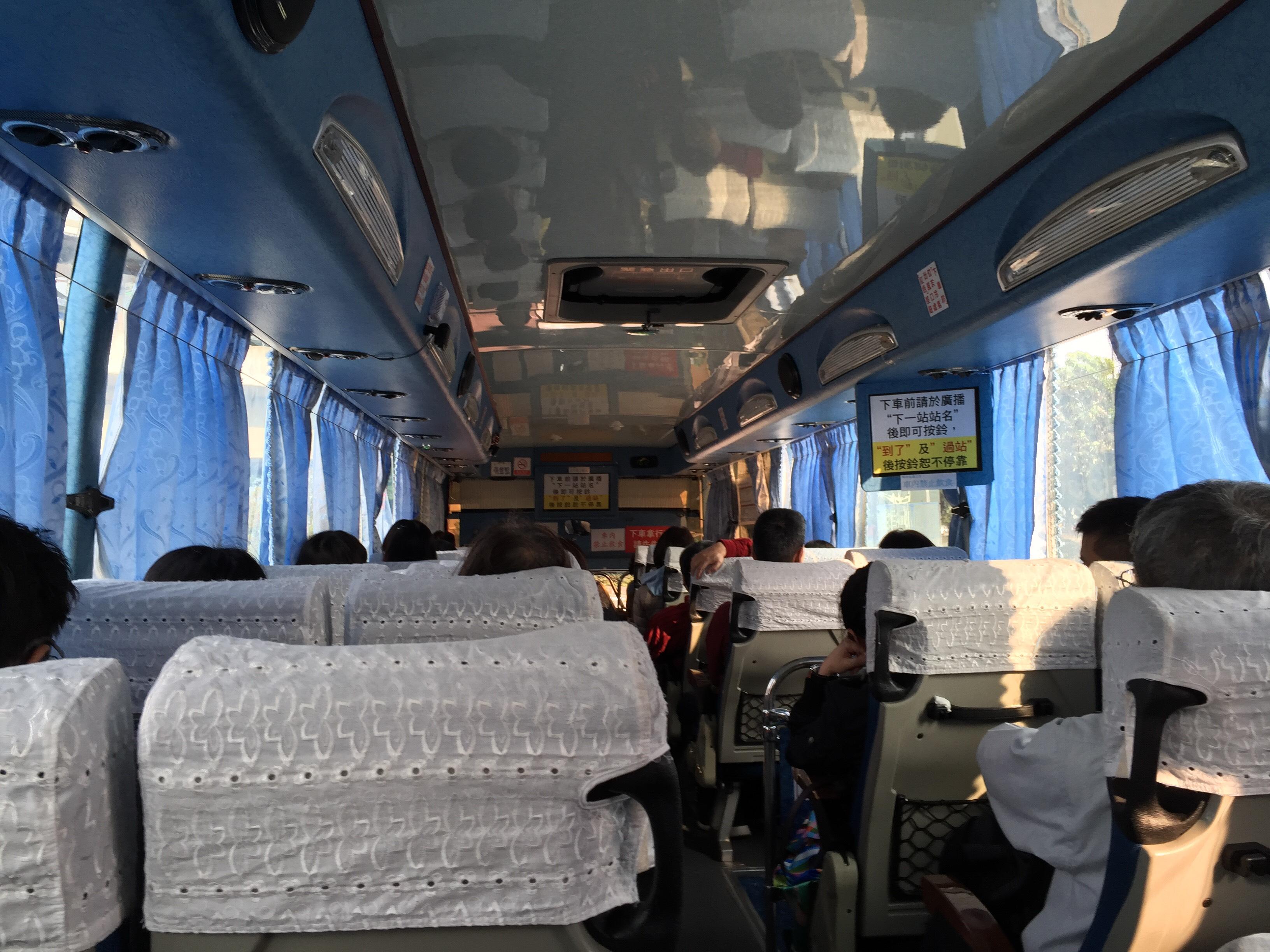 台南 シャトルバス