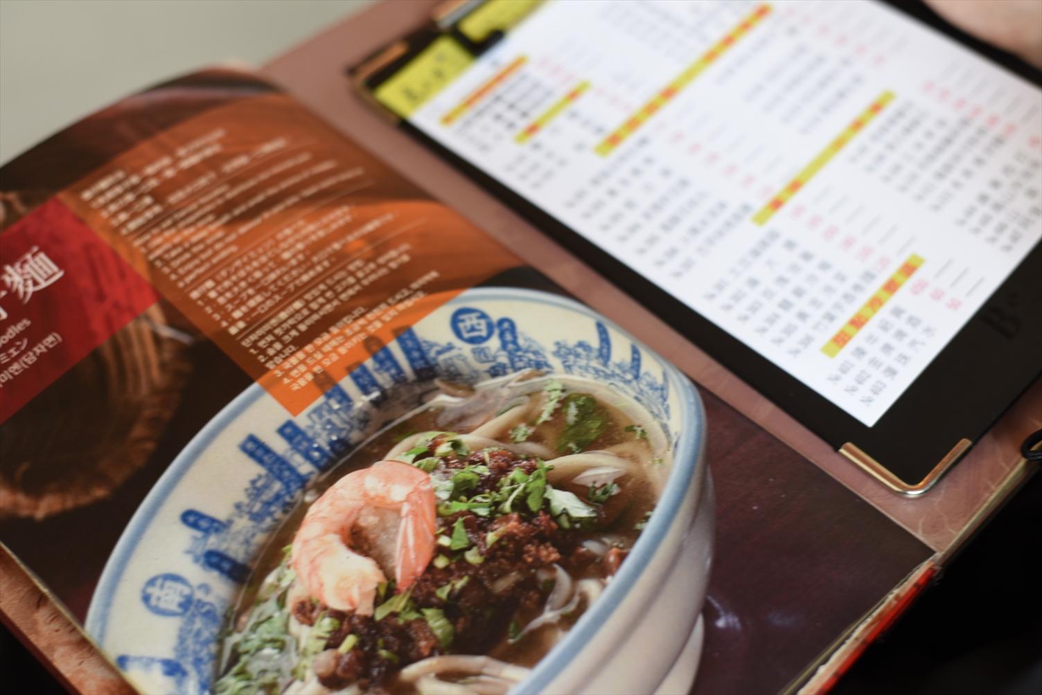 台南 度小月 担仔麺