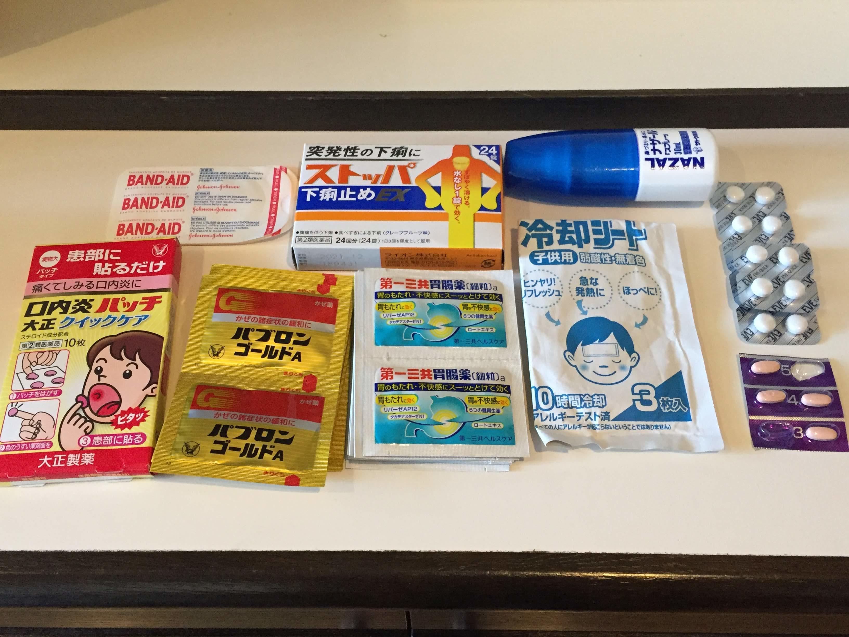 台湾旅行 常備薬
