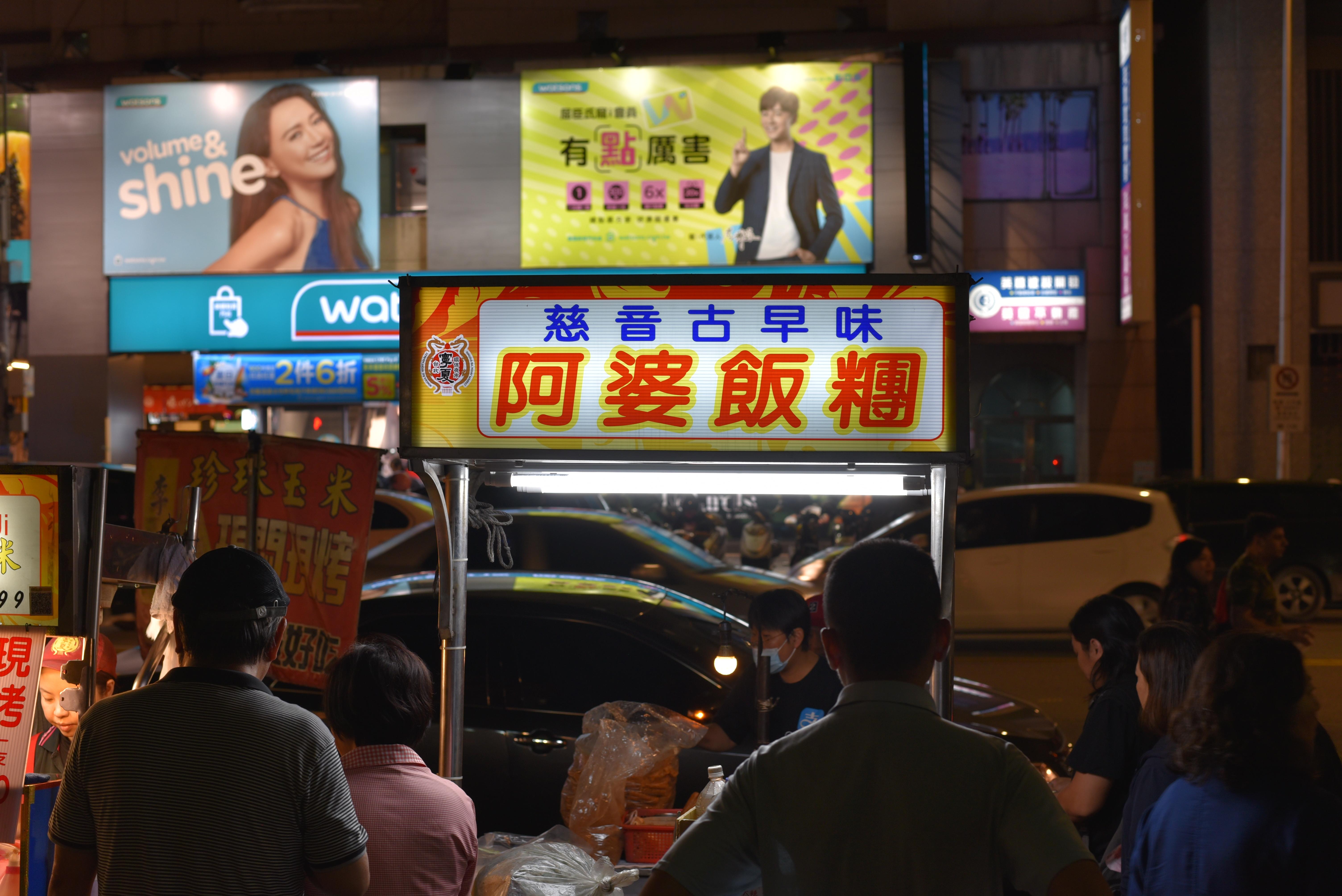 寧夏夜市 阿婆飯糰 台湾おにぎり